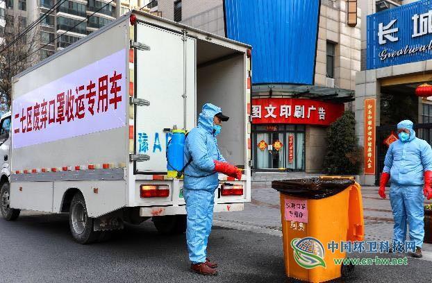 """郑州市各区垃圾清运服务电话公布,市民遇""""垃圾问题""""可随时反映"""