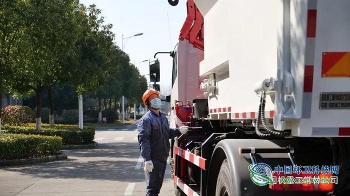 自卸式垃圾车保养计划