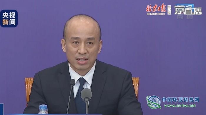住建部城建司刘李峰:疫情期间,环卫工人工作量增加了一倍以上