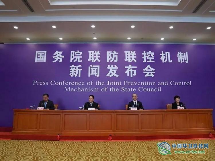 住建部城建司刘李峰就疫情期间环卫作业及生活垃圾分类情况答记者问