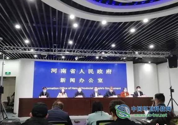 河南省累计处置747吨涉疫医疗废物,日均处置量约为158吨