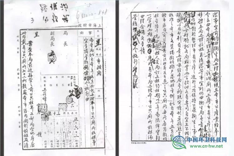百年前,公有公厕进上海