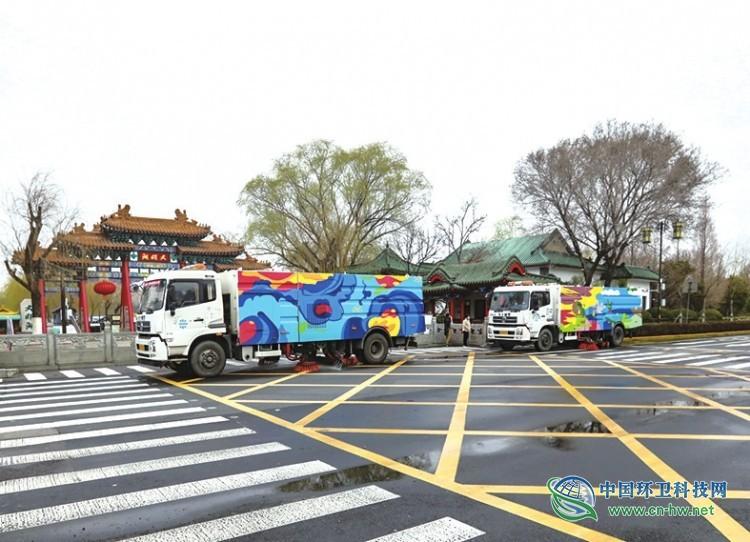 """济南:环卫车带上""""泉城标识"""" 成游客打卡新坐标"""