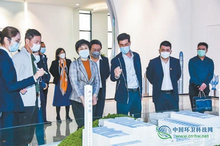广东省住建厅慰问环卫工人并调研垃圾处理项目建设运行状况