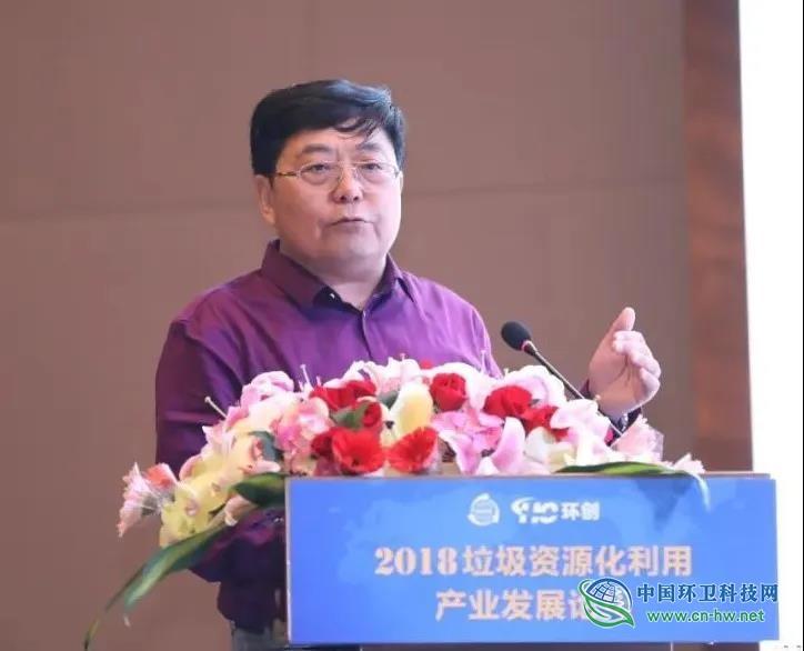赵海涛:全社会动员,坚持垃圾分类工作