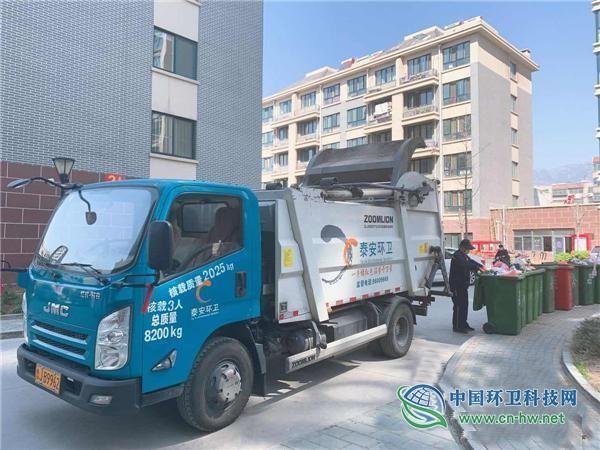 泰城中心城区优化生活垃圾清运模式
