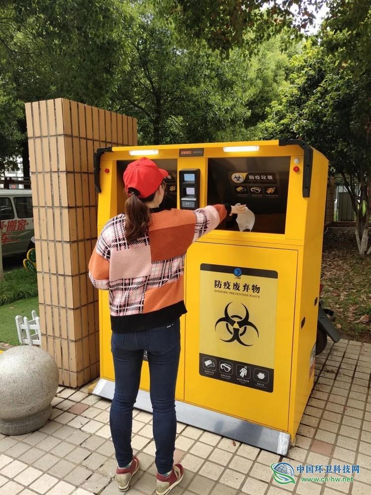 深圳市福田区启用自动消毒防疫智能垃圾箱