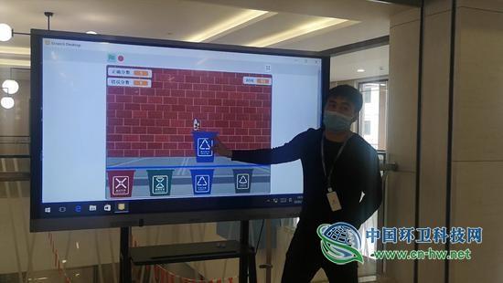 杭州市滨江区中小学、幼儿园全面开展垃圾分类教育