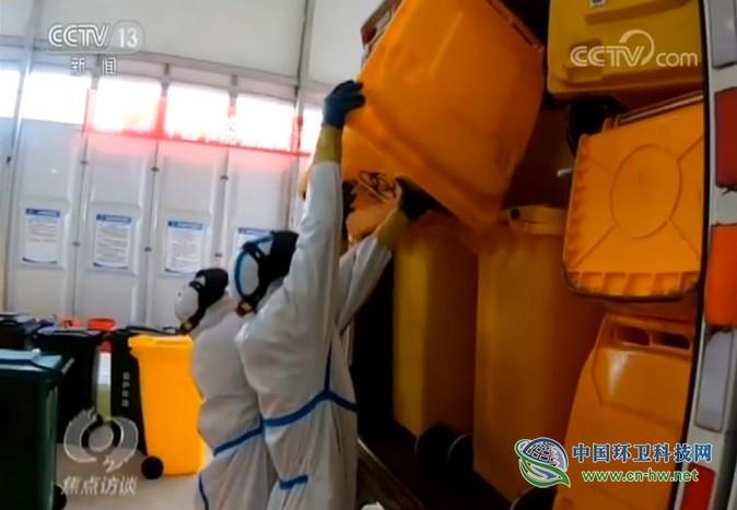 央视《焦点访谈》:武汉医废暴增该如何处置