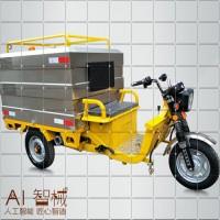 三轮电动高温高压清洗车 城市环卫 小区物业保洁