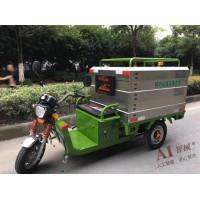 三轮纯电动高压清洗车 城市环卫 小区物业保洁