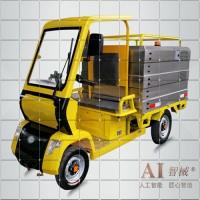 四轮电动高温高压清洗车 城市环卫 小区物业保洁