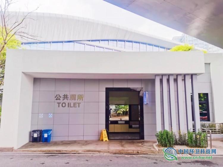 杭州东站智能公厕开放 出租车司机如厕不再难