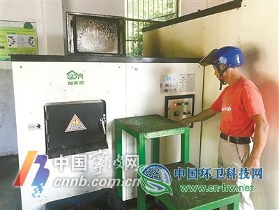 宁波838个村实现生活垃圾就地资源化利用