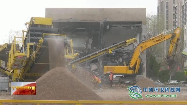"""银川首试""""绿色拆迁"""" 建筑垃圾就地100%再利用"""