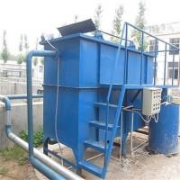 溶气式气浮式污水处理设备