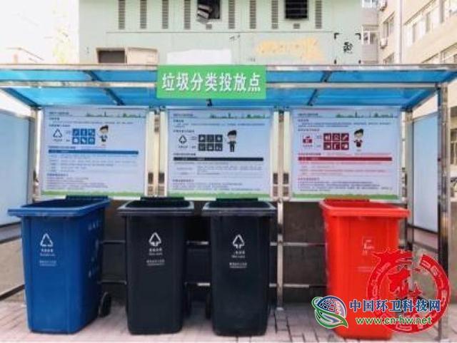 《黑龙江省城镇生活垃圾分类标准》开始征求意见