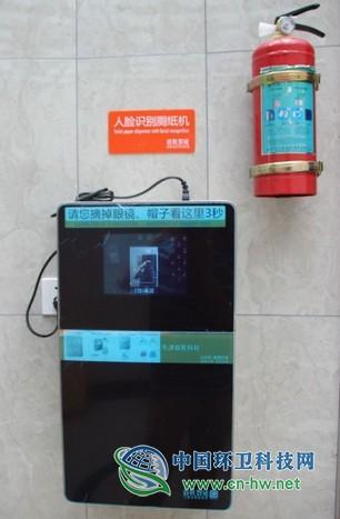 厕所革命案例|杭州市拱墅区霞湾公园公厕