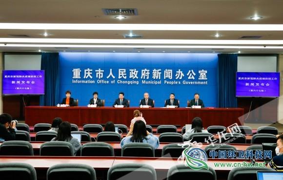 """重庆确定2020年为""""农村改厕质量年"""",五方面推进厕所革命"""