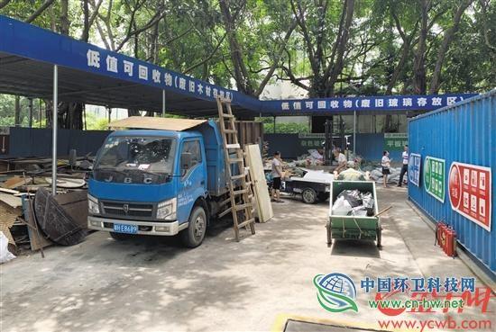 广州:更多企业或将获得参与垃圾分类业务资格