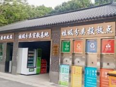 """联运环境智能垃圾分类设备成郑州""""网红""""新景点"""