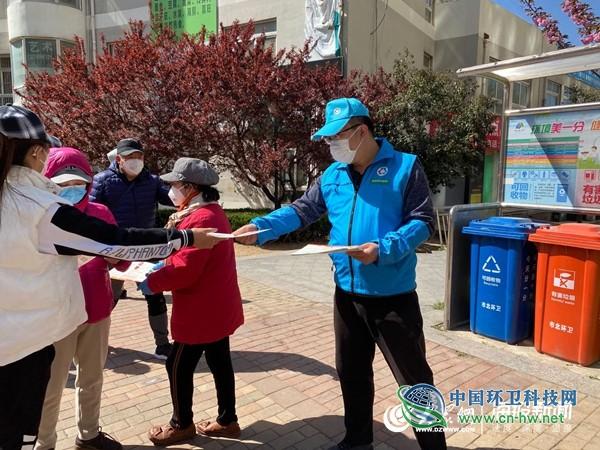 """青岛市北区举办""""垃圾分类我先行""""世界地球日主题活动"""