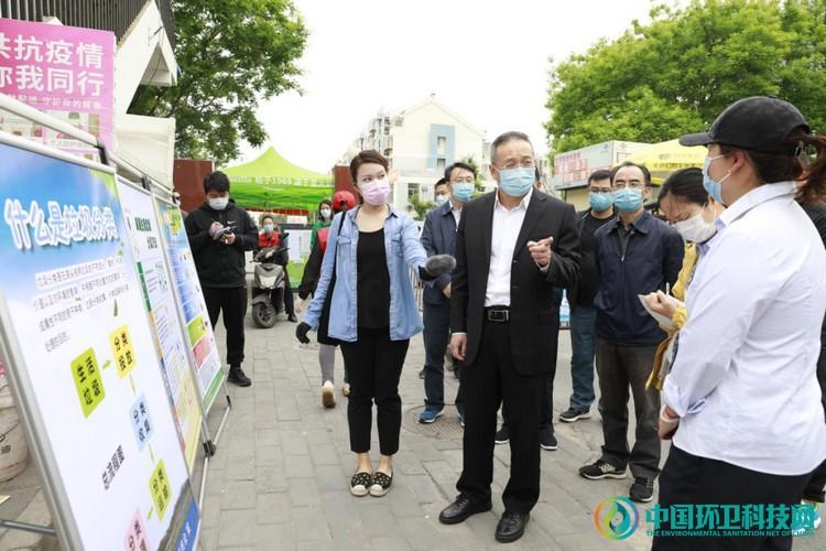 副市长带队,北京市开展垃圾分类专项督导检查