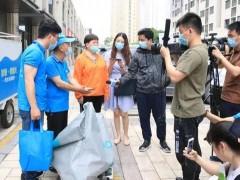 这六家媒体,今天去了同一个地方——浙江波普环境服务有限公司
