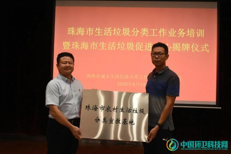 https://www.cn-hw.net/file/upload/202005/14/1000152532182.jpg