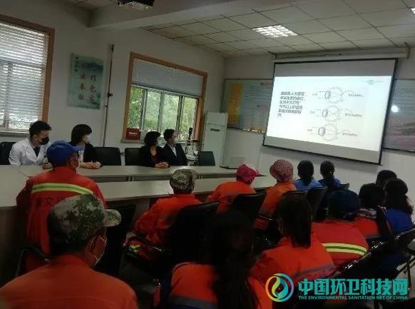 奎文区环卫中心联合潍坊眼科医院组织爱眼护眼义诊活动