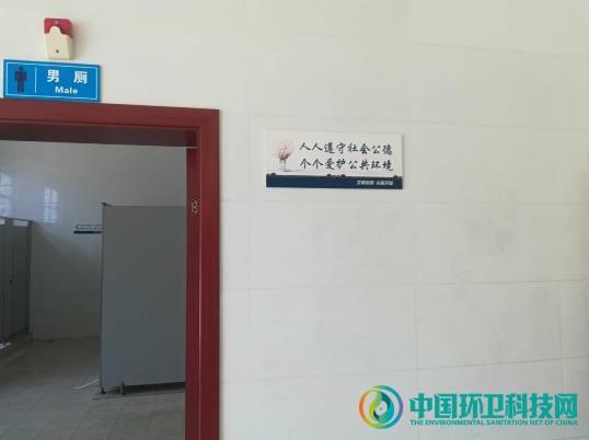 开展专项整治,提升公厕品质