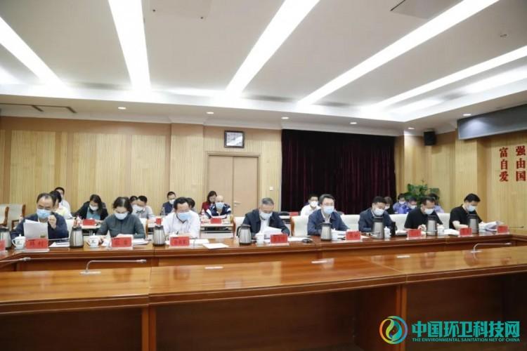 北京市生活垃圾分类推进工作指挥部召开第十三次工作调度会
