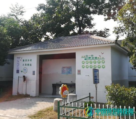 安徽省淮北市濉溪县加强农村公厕管理监督考核