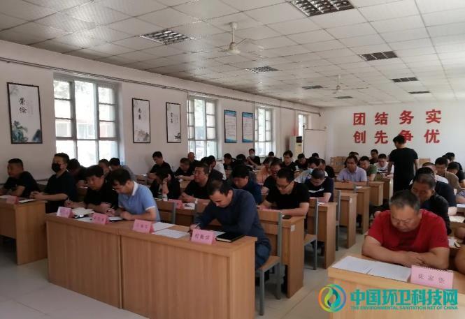 河北霸州东段乡召开农厕改造推进会