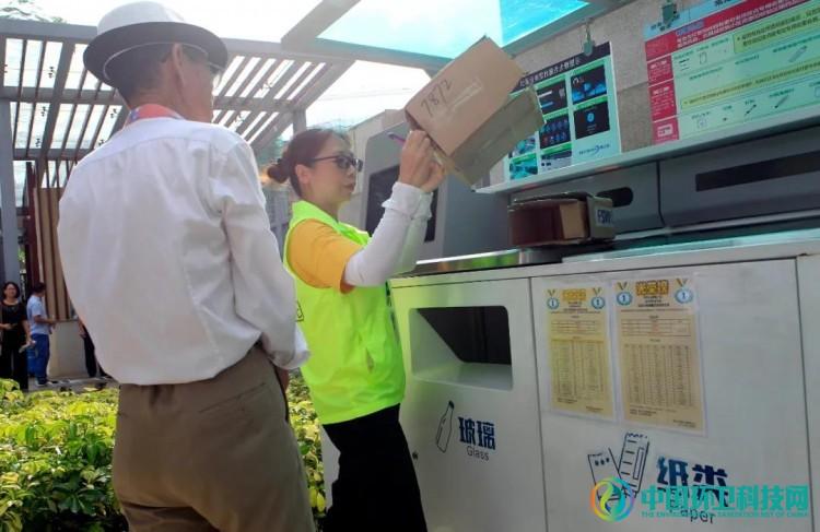 动真格!珠海市金湾区2021年基本建成城乡生活垃圾处理系统