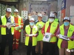 新版《北京市生活垃圾管理条例》实施一个月,各区交上特色答卷