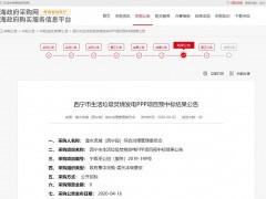3000吨/天!深圳能源预中标西宁市15.8亿垃圾焚烧项目
