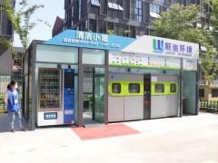 北京垃圾分类六大问题如何解决?互联网+模式来支招