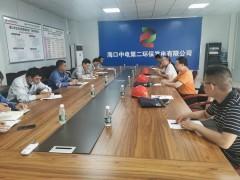 海南省:开展在建生活垃圾焚烧发电厂项目质量安全专项抽查