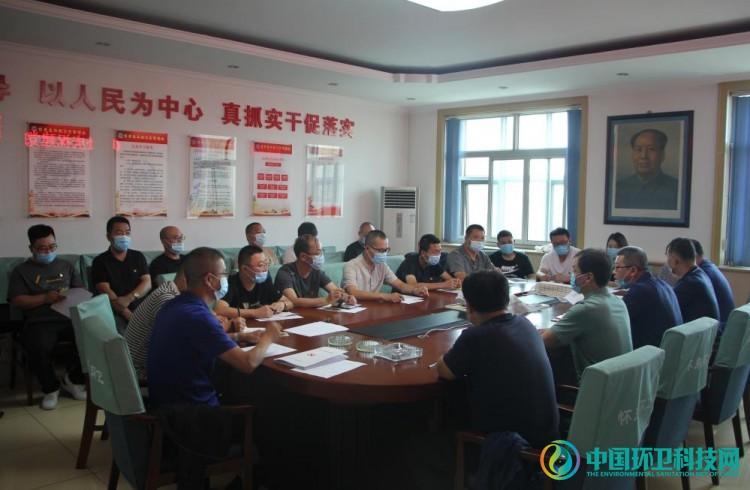 怀来县住建局环卫处组织开展庆祝建党99周年纪念大会
