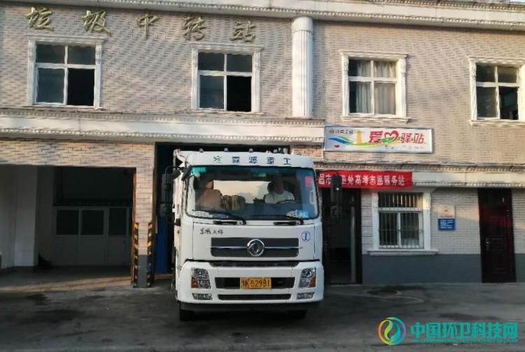 许昌市环卫管理处:营造优美环境,为高考学子加油