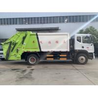 耀邦环境(国六)压缩式垃圾车
