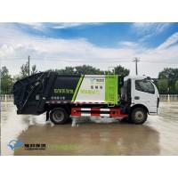 (国六)压缩式垃圾车