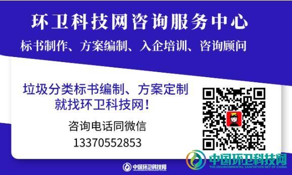 河南洛阳2140万垃圾分类项目结果公布,智众环保崭露头角