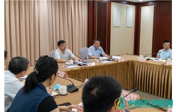 上海市生活垃圾分类减量联席会议召开年度例会