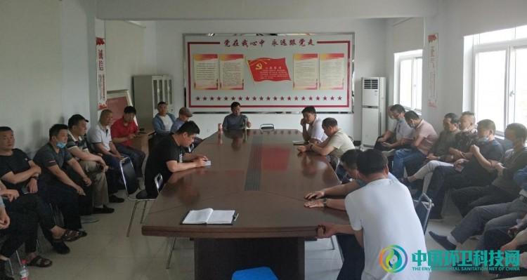 河南许昌市环卫处扎实开展环卫行业窗口服务提升行动