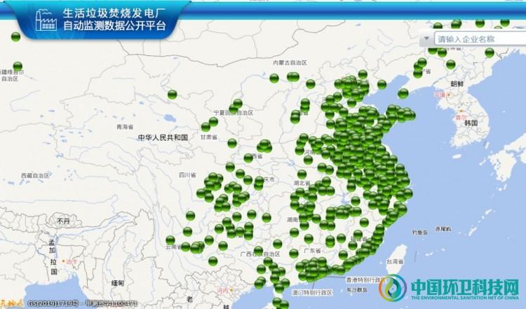 焚烧减排 | 垃圾焚烧厂自动监测数据分析之品牌污染物排放