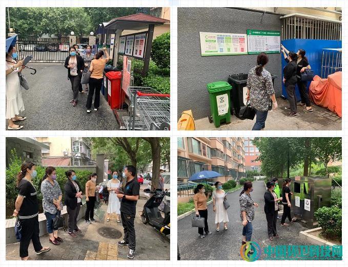 北京市西城区检查垃圾分类整改工作落实情况
