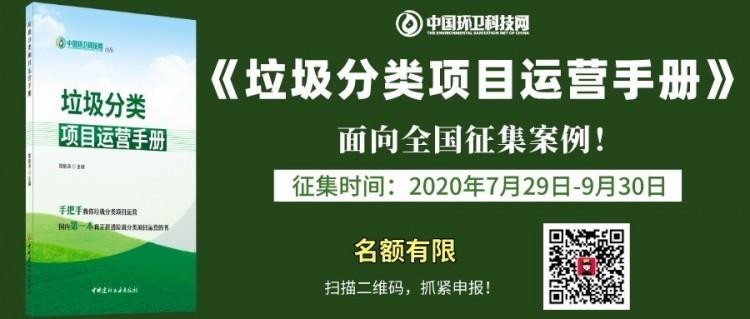 惠州市惠城区将建成3个垃圾分类高标准小区