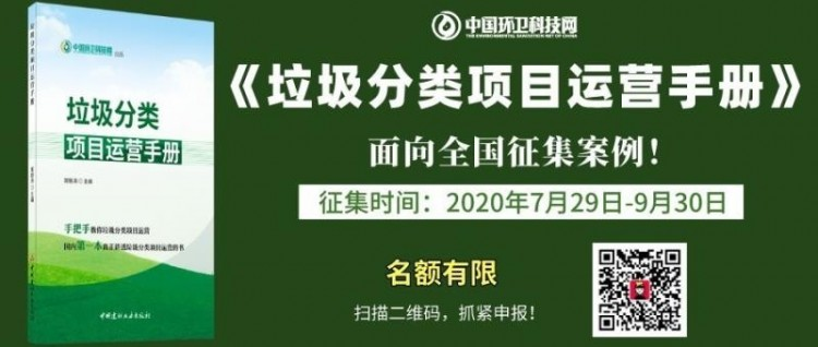 """重庆市渝北区这个地方每年将""""吃掉""""城市垃圾381万吨"""